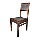 DOA125 - DINING CHAIR
